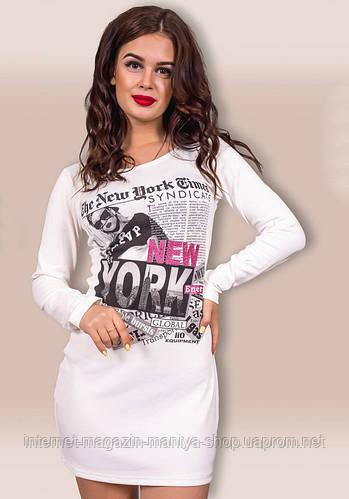 Платье женское газета