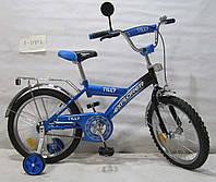 """Детский Велосипед EXPLORER 18"""" T-21812 голубой"""