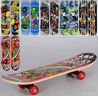 Скейт для мальчика MS 0323-3, 60х15 см, пластиковая подвеска, колеса ПВХ диаметром 5 см, 6 расцветок