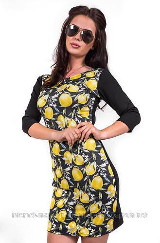 Платье женское лимоны