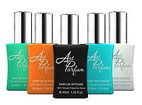 065. Art parfum Intense 40ml. Boss Bottled Night (Босс Ботлд Найт /Хьюго Босс) /Hugo Boss