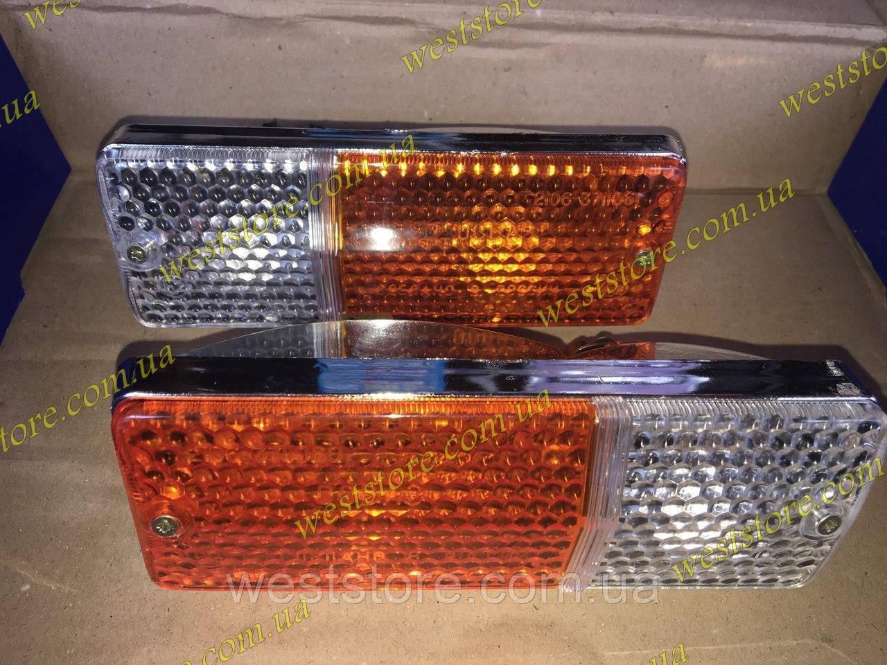 Подфарники Ваз 2103 2106 пластиковый корпус хром 2106-3712010
