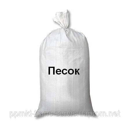Песок в мешках в Одессе