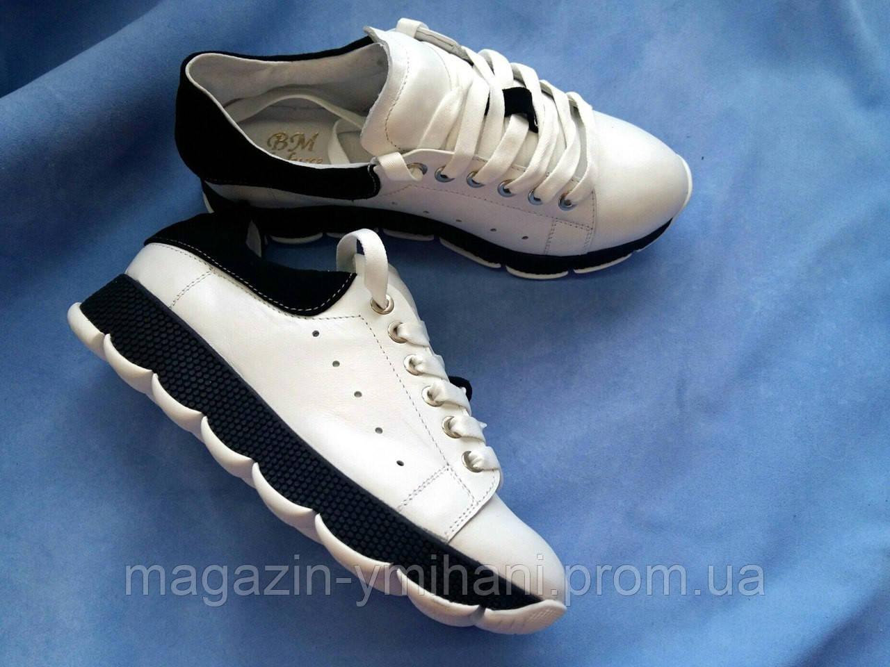 Женские кожаные белые кроссовки. Украина  продажа 40b92677a5fe3