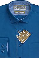 Рубашка классическая  бирюзовая KNIAZHYCH