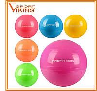 Мяч для фитнеса фитбол, диаметр 85 см , фото 1