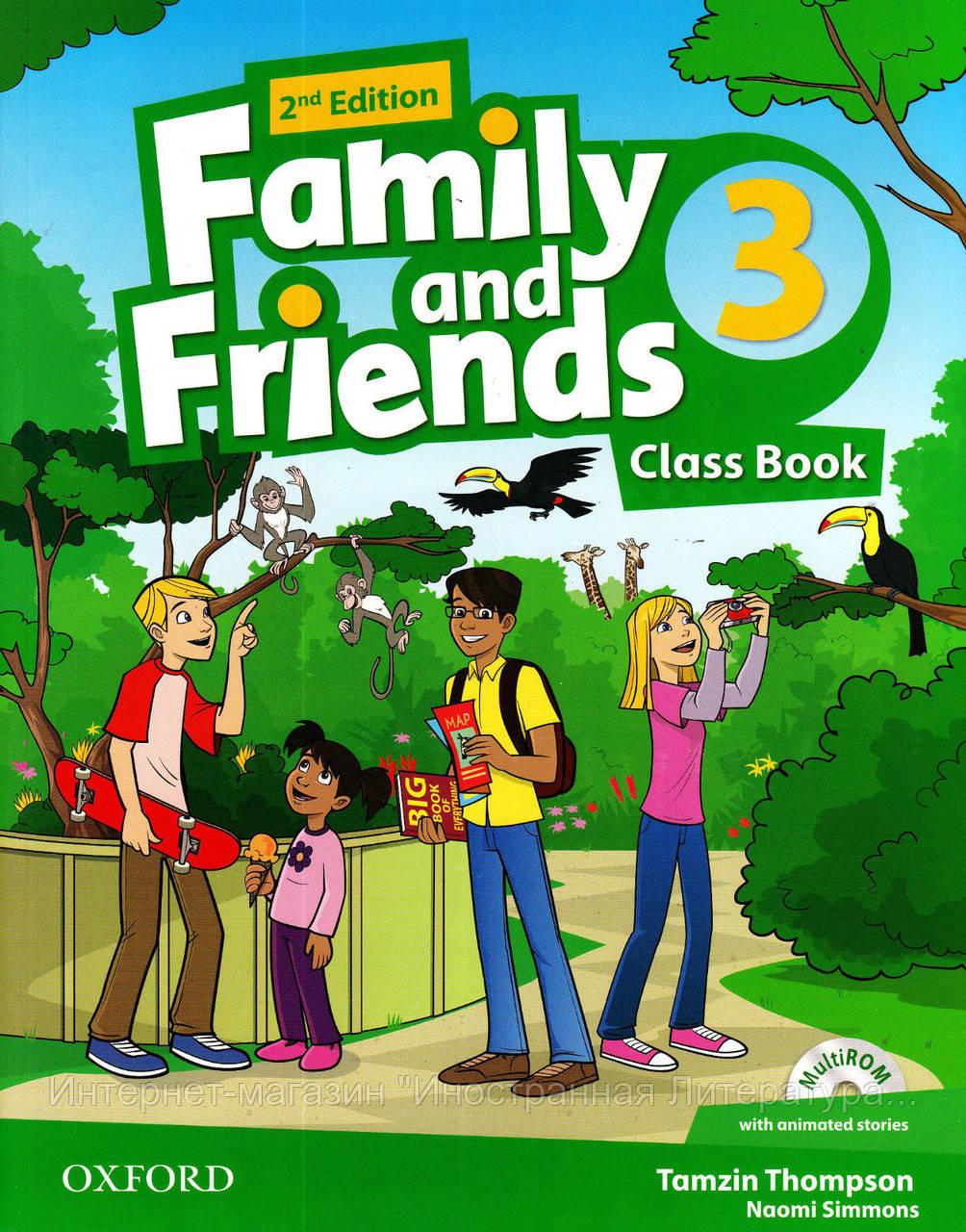Friends 3 учебник скачать
