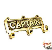 Настенная вешалка для одежды из бронзы Captain