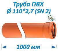 Труба ПВХ 110*2,7*1000 мм, фото 1