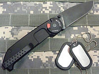 Купить нож Extrema Ratio BF2