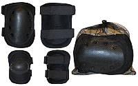 Защита тактическая (наколенники, налокотники). Цвет черный