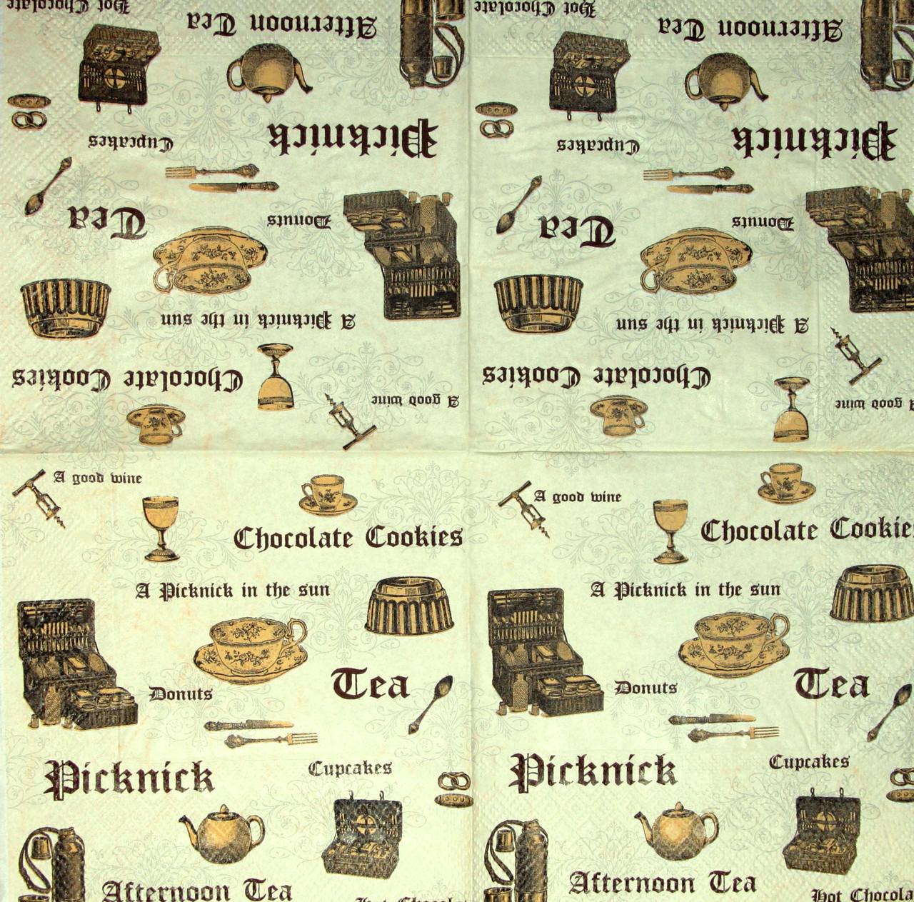 Салфетка декупажная Время для чая 1633