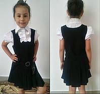 Школьное платье-сарафан для девочки