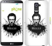 """Чехол на LG G2 Доктор Хаус 2 """"427c-37"""""""