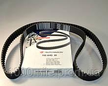 Ремень ГРМ на Renault Master II (152 зубцов) 2000-> 2.5D — Hutchinson - HH 152 AHD 30