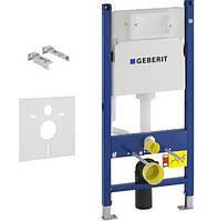 Geberit инсталляционная система Geberit Duofix для унитаза (458.126.00.1)
