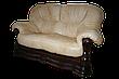 """Новый двухместный диван в коже """"Senator"""" бежевый (175см), фото 2"""