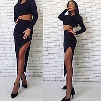 Женский костюм кофта и юбка с разрезом