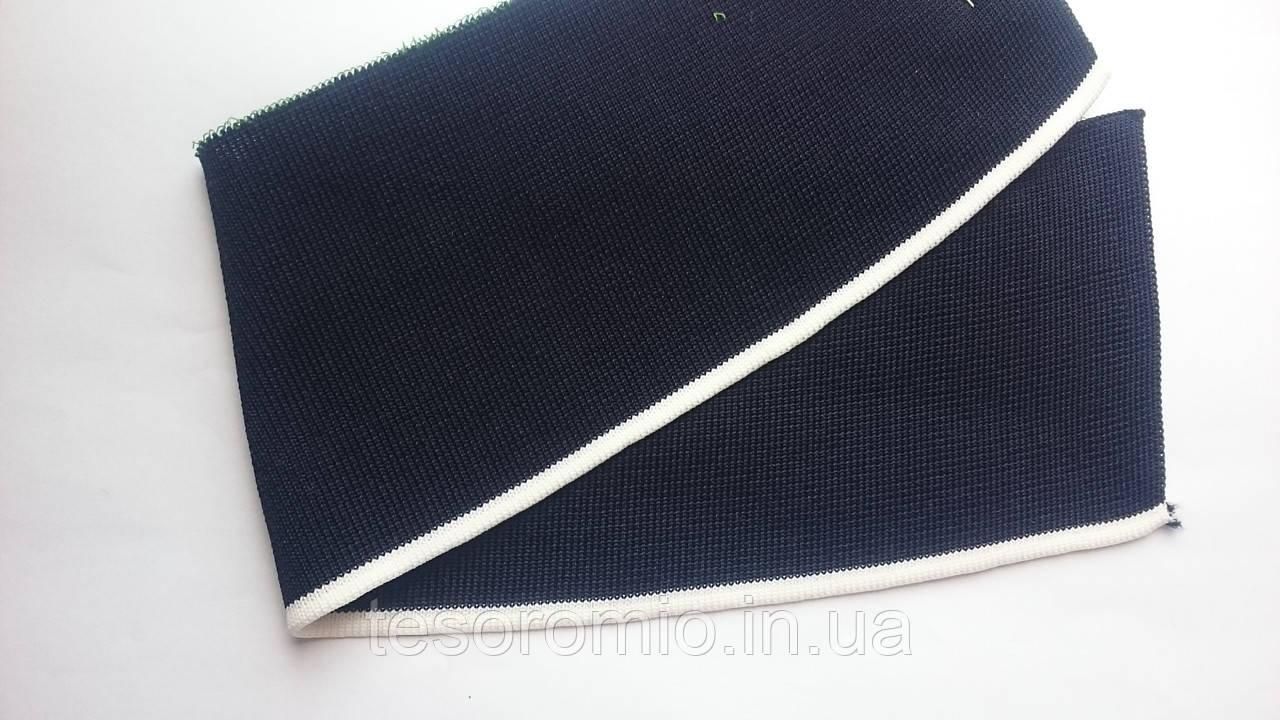 Довяз-комір #28 темно-синій з білою смужкою. Довжина 44см ширина 9 см