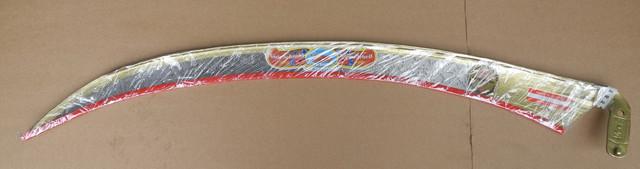 Заканчивается АКЦИЯ - ручная коса 60 см и 80 см (Австрия) со скидкой - РАСПРОДАЖА