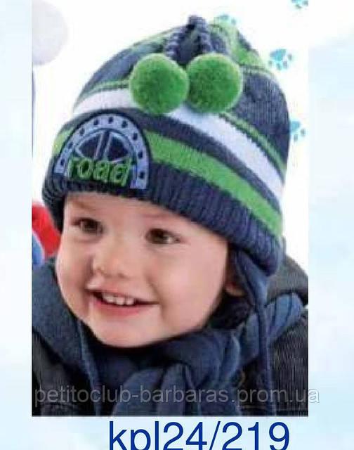 Комплект зимний Road: шапка с шарфом для мальчика
