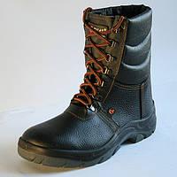 Ботинки рабочие Шторм-У