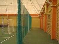 Сетка оградительная капроновая для спортивных залов и площадок