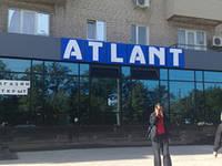 Фасадные вывески в Днепропетровской области
