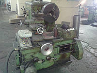 Станок токарно-лобовой типа ZERBST