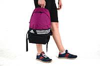 Рюкзак спортивный Adidas (фиолетовый)