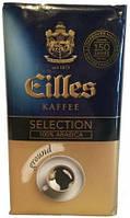 Молотый кофе  Eilles selection 100 %  арабика