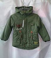 Куртка парка для мальчика  5-8 лет,зеленая