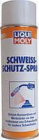Спрей для защиты при сварочных работах Liqui Moly Schweiss-Schutz-Spray 500мл