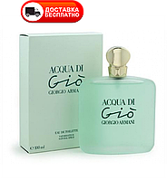 Женская туалетная вода Giorgio Armani Acqua di Gio Women EDT 100 ml
