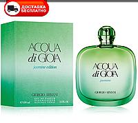 Женская парфюмированная вода Giorgio Armani Acqua di Gioia Jasmine Edition edp 100ml