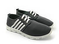 Мужские кроссовки (41-46).