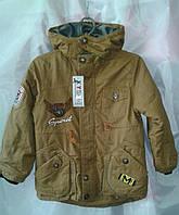 Куртка парка для мальчика 5-8 лет,коричневая