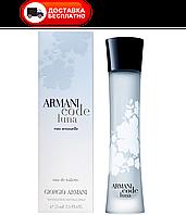 Женская парфюмированная вода Giorgio Armani Code Luna Eau Sensuelle EDP 75 m