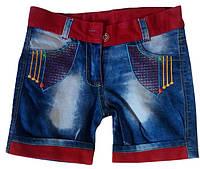 Новое поступление детских джинсовых шорт