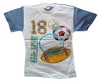 Новое поступление футболок для мальчиков