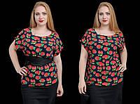 Кюстюм блуза + юбка + пояс Батал! .03305 (НАТ)