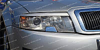 Реснички Skoda Superb 1 (накладки на передние фары Шкода Суперб 1)
