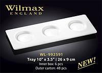 Блюдо 26*9 см Wilmax (Англия)