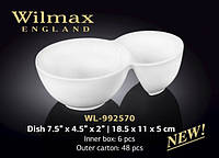 Емкость для закусок 18,5*11*5 см Wilmax (Англия)