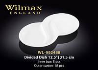 Менажница 31,5 см фигурная (упаковка 3 шт.) Wilmax (Англия)