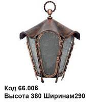 Фонарь кованный 380х290 мм Арт. AD-66.006