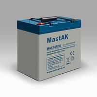 Аккумулятор МА12-55DG MastAK 12V55Ah