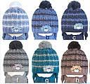 """Комплект зимний """"Собачка"""": шапка и шарфик для мальчика, фото 2"""