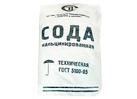 Сода кальцинированная, карбонат натрия марка Б