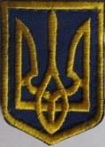 Герб Украины тризуб сине-жёлтый 4*5,5см